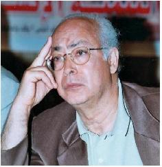NADER A. FERGANY