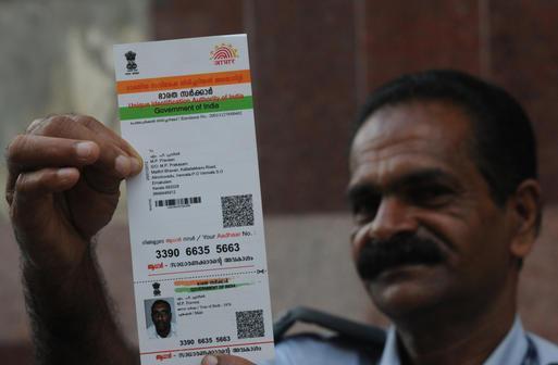 aadhar card download by aadhaar number only